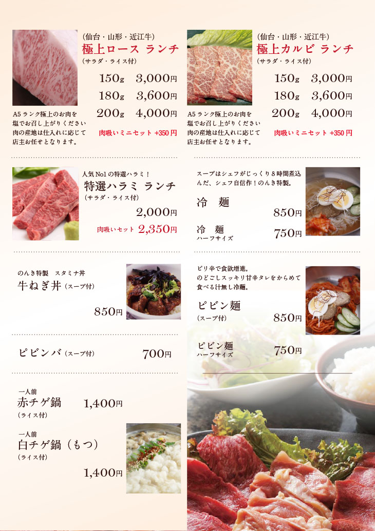 lunch20140702_03
